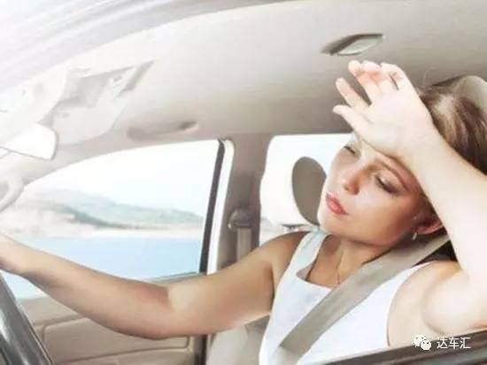 老司机手册 | 人热了可以吹空调,车太热了该怎么办?