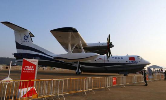 我国在1968年筹建了水上飞机研究所(605所,后改名中国特种飞行器研究
