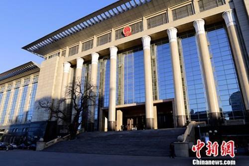 材料图:最高国民法院。中新社记者 李慧思 摄