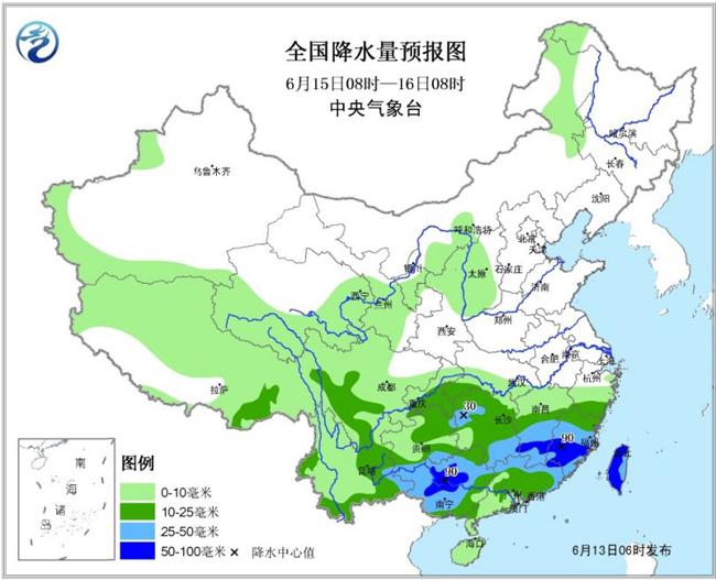 """气象台发布台风蓝色预警 台风""""苗柏""""登陆广东"""