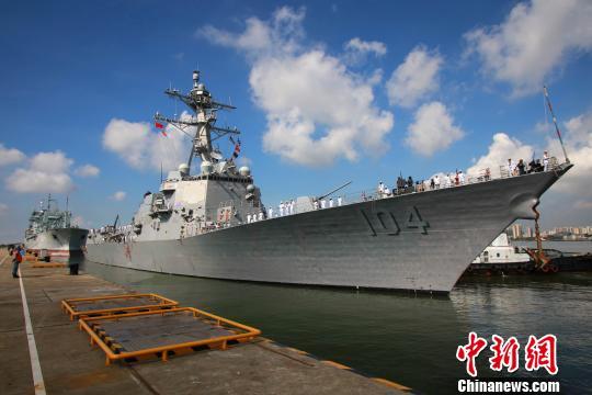 """6月12日,美国""""斯特雷特""""号驱逐舰抵达中国湛江某军港,进行为期5天的友好访问。资料图"""