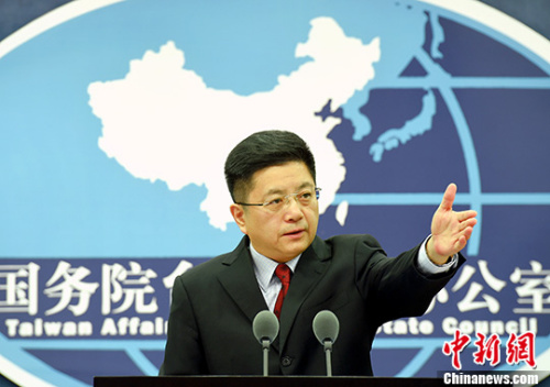 资料图:国台办发言人马晓光回答记者提问。 中新社记者 张勤 摄
