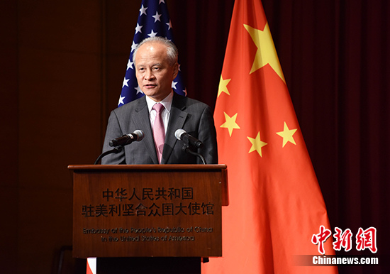 中国驻美国大使崔天凯致辞。 中新社记者 张蔚然 摄