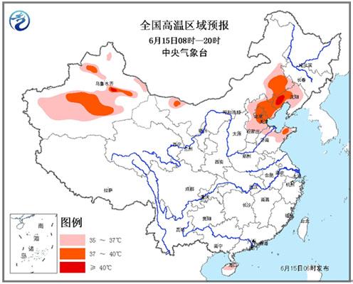 京津冀等7省市区今日将遭遇高温天局地超40℃