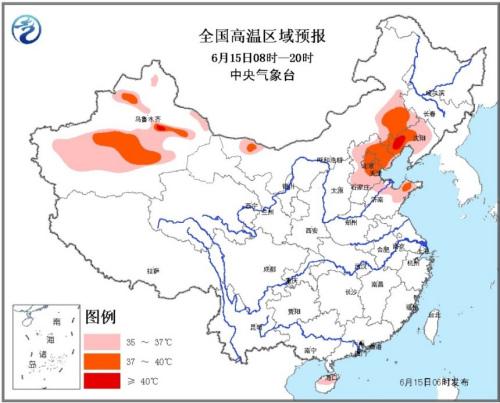 京津冀现重污染天气 环保部通报称逆温惹的祸