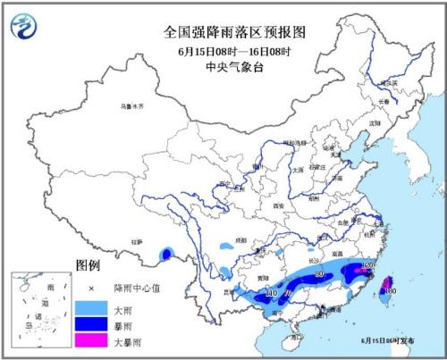 台湾清华大学与新竹教育大学合并
