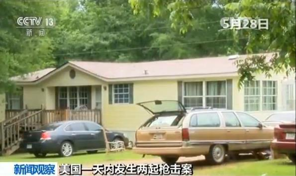 北京赛车玩法技巧