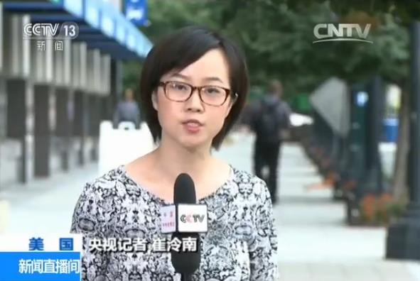 北京嗨谷赛车场