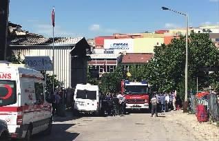 土耳其    首都一工业区商店爆炸致2死4伤