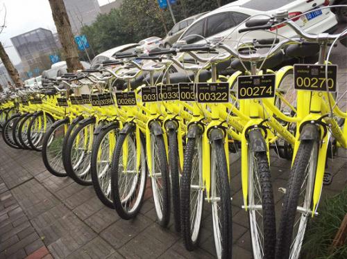 悟空单车上线5月后退出共享单车市场 30天内需办退款