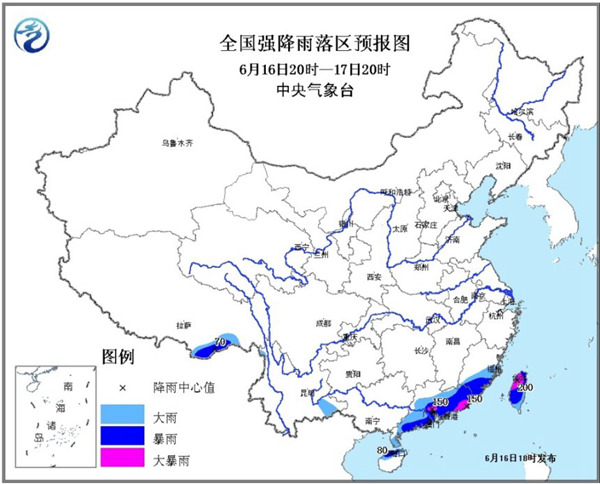 暴雨蓝色预警:广东福建等4省区有大到暴雨
