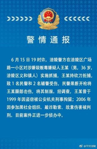 加盟北京赛车怎样赚钱