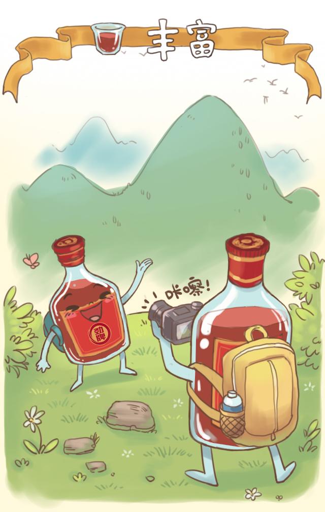 【节日互动】父亲的5杯酒,让我长大