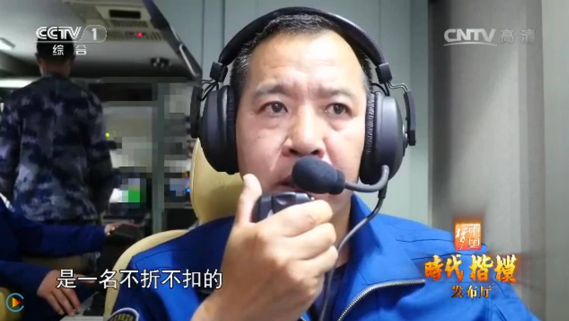李浩是空军某试验训练基地无人机飞行员。