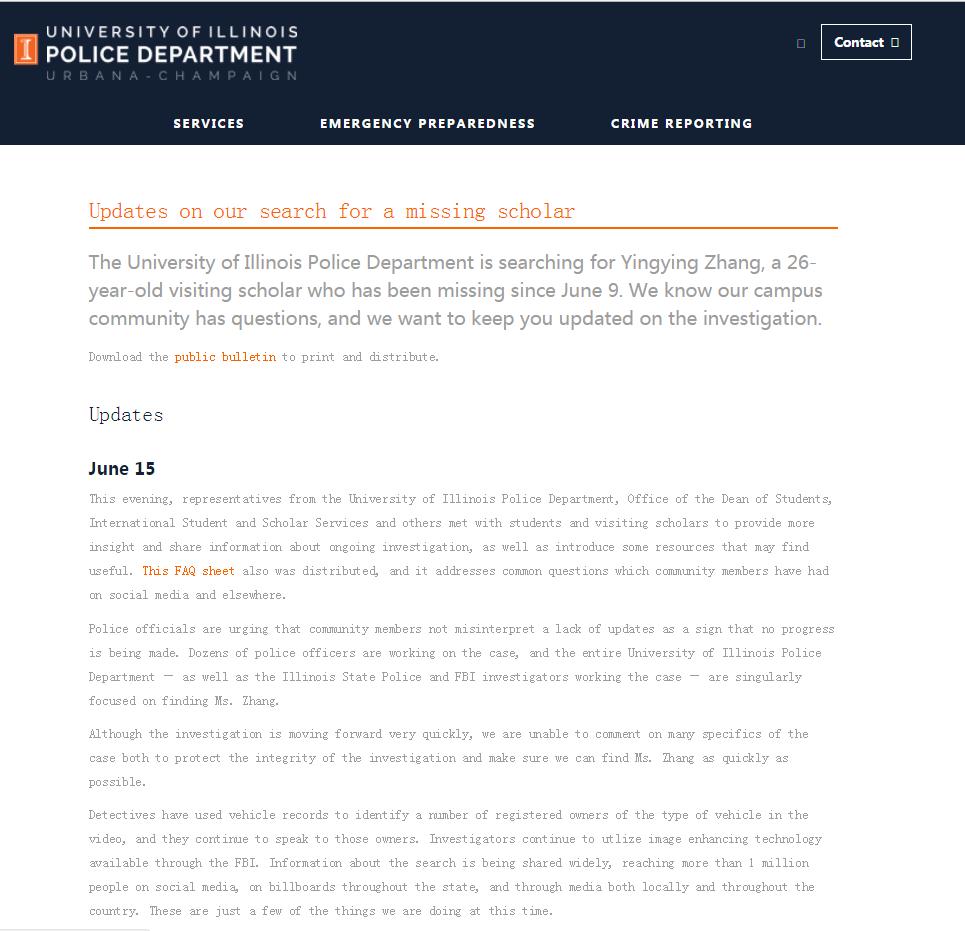 伊利诺伊年夜学警方在其网站上颁布最新停顿。