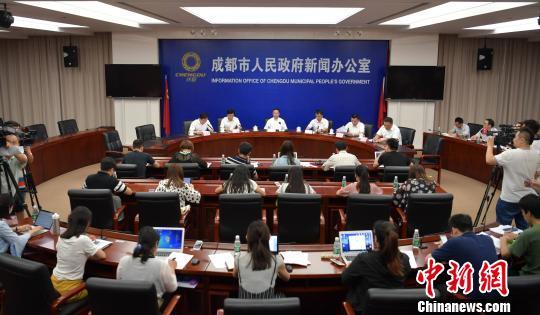 成都市政府新闻办公室举行新闻发布会。 刘忠俊 摄
