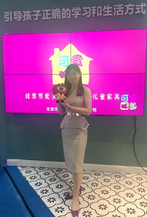 可爱多CEO李胜杰:延伸供需链 以情感主导北方儿童家具市场