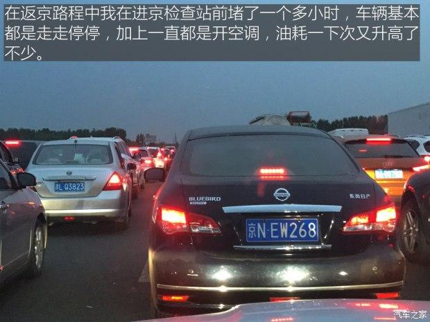 长距离高速行驶体验 捷豹XFL长测(7)