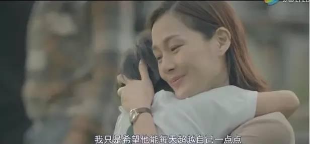 【荐读】泰国又一个超逆天广告《努力一点点》,感动了全球20亿人!