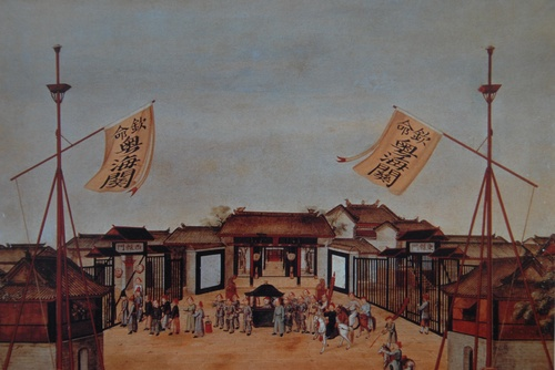 《粤海关》19世纪初油彩布本。