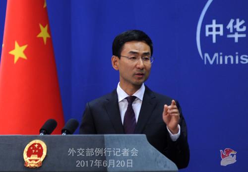 台湾巴拿马自贸协定相当于外交关系?外交部回应