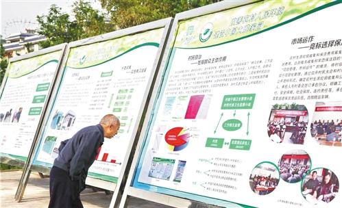 丹棱县城乡环境综合整治指挥部办公室主任蒋林说,龙鹄村日产垃圾约800