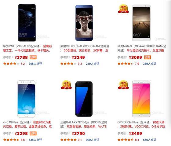 格力手机2曾2400买不到,现1200没人要