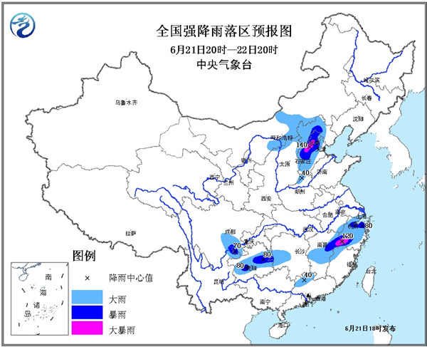 暴雨黄色预警 北京河北等地局地有大暴雨