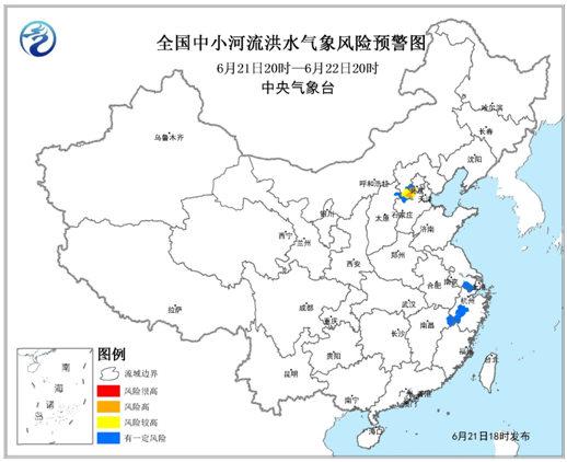 北京河北局地中小河流洪水气象风险高