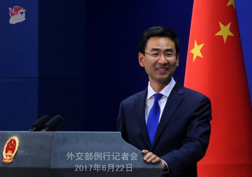 蒙古总统候选人发表反华言论 外交部这样回应