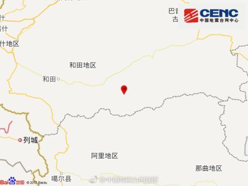 新疆和田地区民丰县发生3.1级地震 震源深度7千米
