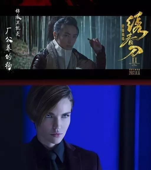 提前两个月看了杨幂张震这部电影,能打破前作票房口碑成反比的无奈吗?