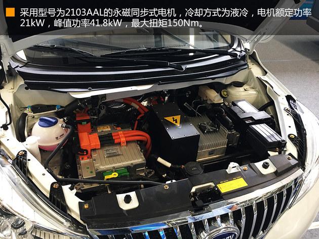 4大平台22款电动车 开瑞新能源全面启动