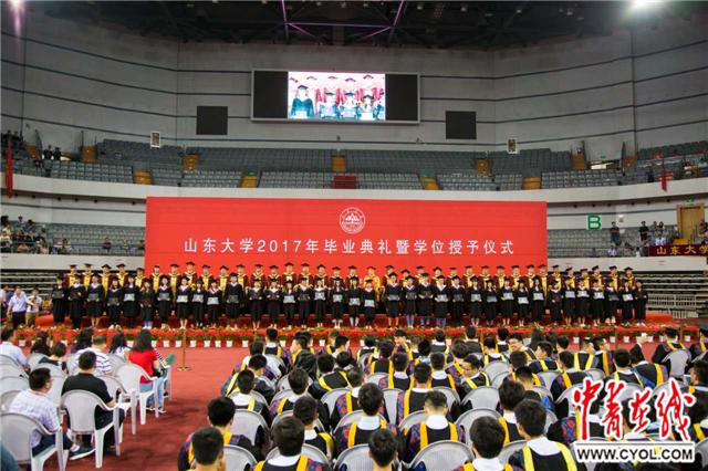 """山东大学校长张荣寄语毕业生:携带母校""""担当""""基因,在成就""""大"""