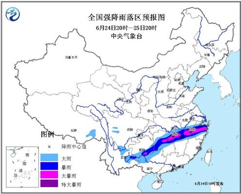 暴雨橙色预警:湖南江西等4省有大暴雨 局地特大暴雨