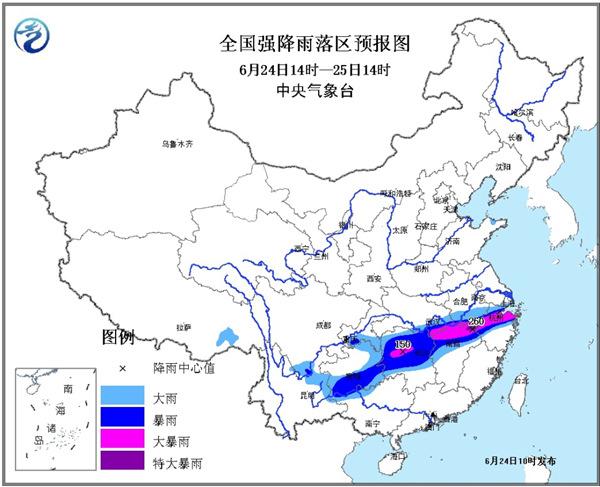 今年首个暴雨橙色预警发布 江南大范围强降雨持续