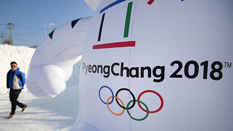 """半岛""""暖风""""遇上美朝""""寒流"""" 韩国提出朝韩合办奥运会"""