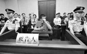 赵某出庭受审 法院供图