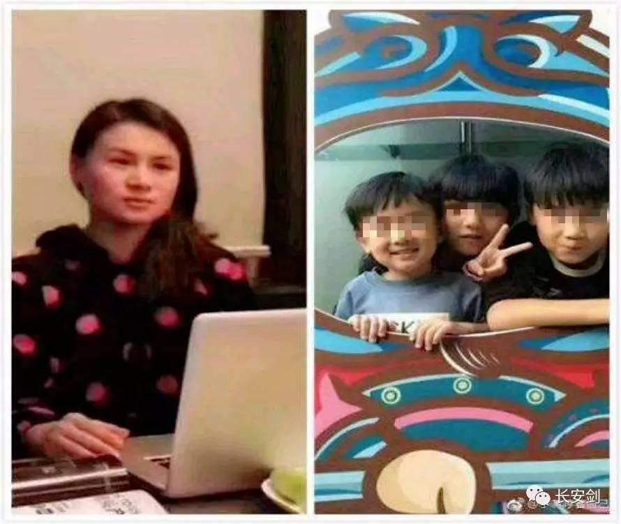 """(图:网传的""""杭州保姆纵火案""""罹难的一家四口:妈妈和三个孩子,愿逝者安息!)"""