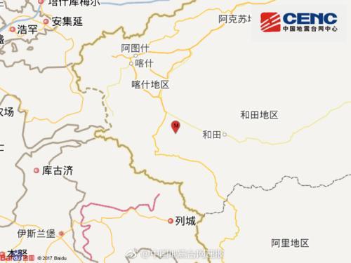新疆和田皮山县发生3.3级地震 震源深度8千米
