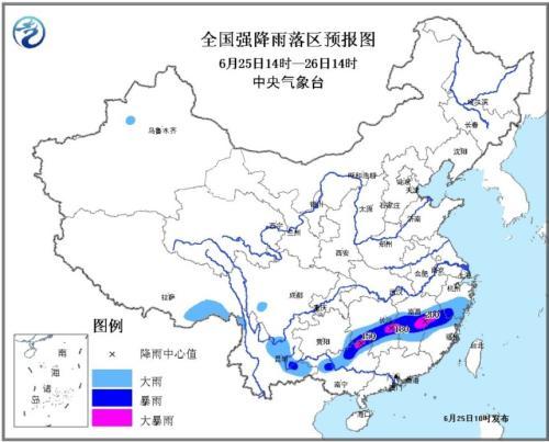 中央气象台发布暴雨橙色预警 南方多省份有大到暴雨