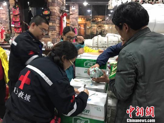 四川省红十字救援队连夜举行救灾物资发放。 四川省红十字会提供 摄