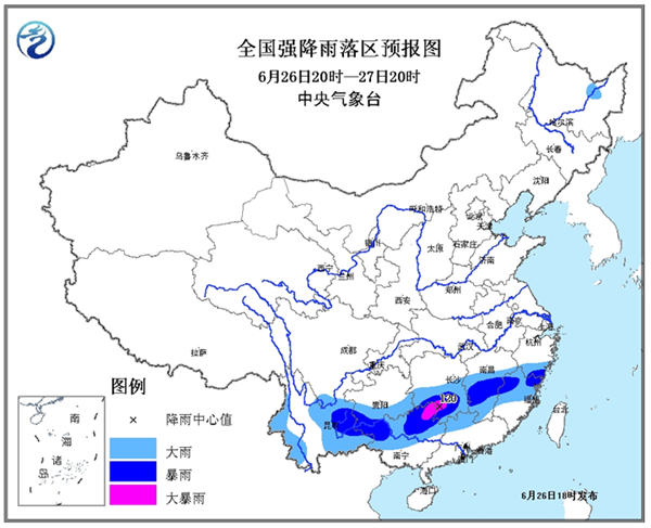 暴雨黄色预警:广西湖南等局地有大暴雨