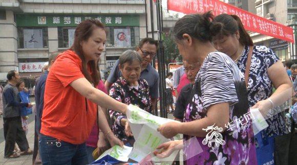 重庆禁毒宣传进社区 居民:引以为戒远离毒品