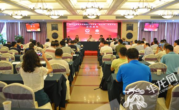 今年内重庆科技特派员将达万名 基本实现区县全覆盖
