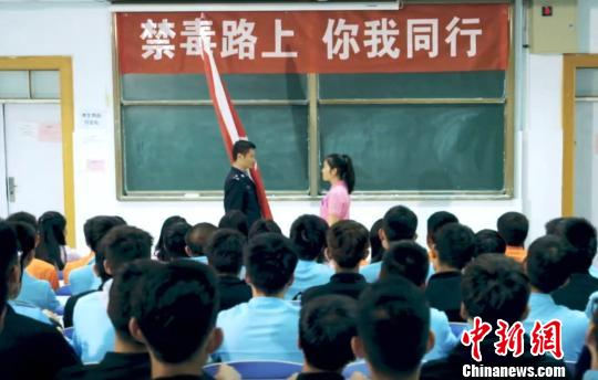 青海发布首该省部禁毒公益宣传片