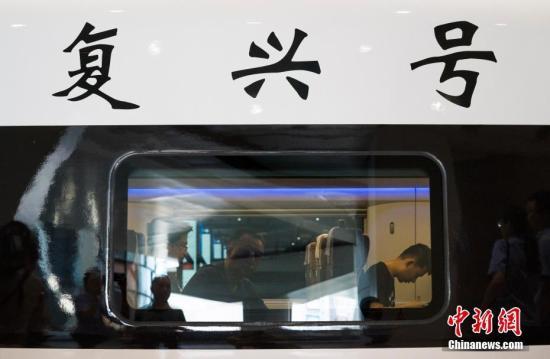 北京赛车高频彩