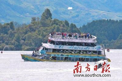 哥伦比亚游船沉没已造成6人死亡