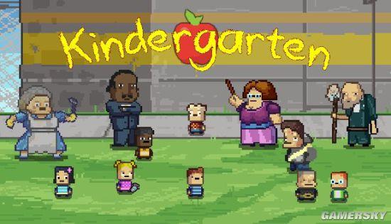 游点意思:《幼儿园(Kindergarten)》游戏风靡B