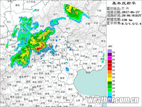 北京发布雷电黄色预警 今夜大部地区将有雷雨局地有冰雹